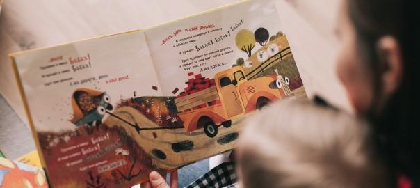 bienfaits de la lecture sur les enfants